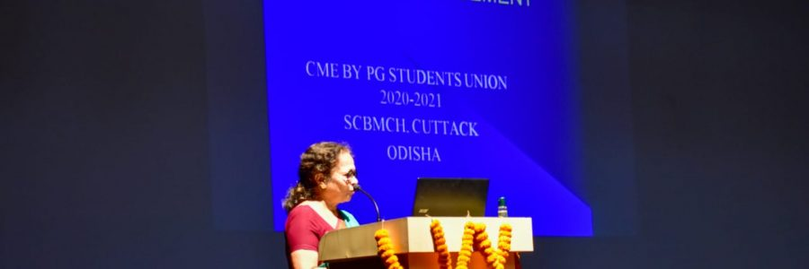 """CME on """"PERILS OF DIABETES AND COMPLICATION MANAGEMENT"""" was organized on 26th March by the JDA, SCBMCH, Cuttack"""