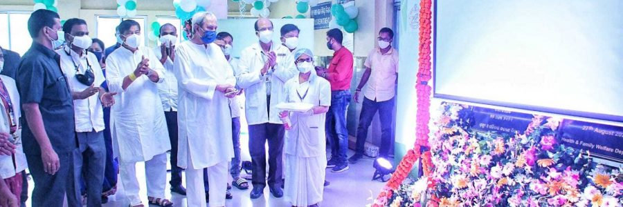 Launching of ECMO facility at SCB by Hon'ble CM Sri Naveen Patnaik.
